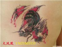 出水龙-上海动物纹身图片