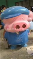 上海雕塑 | 公仔雕塑| 卡通雕塑| 人偶雕塑