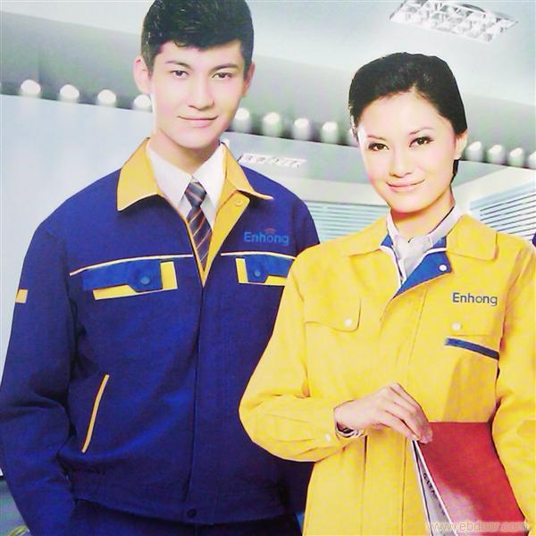 南京工作服定制中心