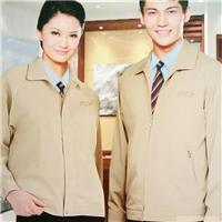 南京夹克衫