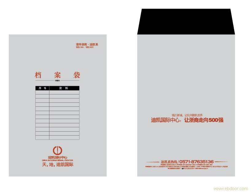 陕西印刷的价格