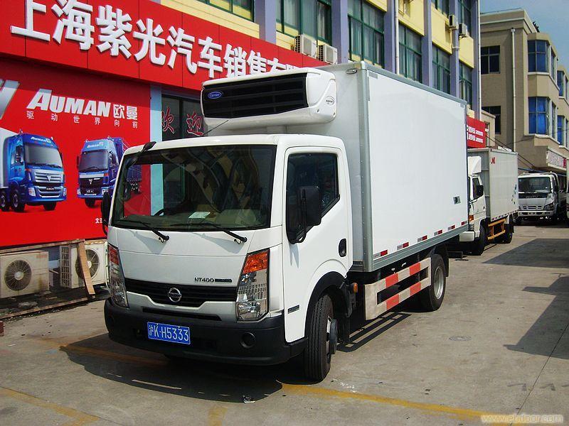 上海尼桑冷藏车/上海尼桑冷藏车专卖   朱经理02133897901