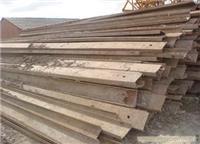 9米30#槽钢/拉森钢板桩_拉森钢板桩公司_上海拉森钢板桩厂家