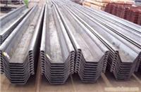 钢板桩施工方案_上海钢板桩出售_钢板桩的作用_上海钢板桩设计