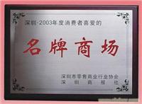 上海不锈钢牌加工