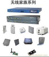 Cisco产品租赁及报价