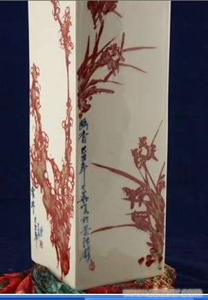 """手绘150件釉里红""""梅兰竹菊""""方器王华"""