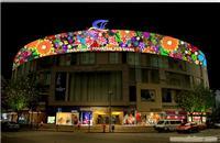 上海外墙整体广告/上海外墙整体制作 灯光楼宇照明设计公司