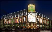 上海大楼轮廓动态光管和上海led照明设计,上海led照明工程