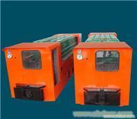 电机车售后服务湖南省湘潭市城西工矿电机车厂12吨蓄电池式电机车