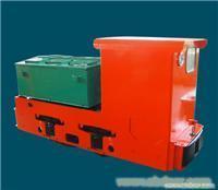 电机车售后服务湖南省湘潭市城西工矿电机车厂5吨蓄电池式电机车