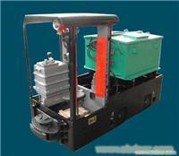 电机车售后服务湖南省湘潭市城西工矿电机车厂2.5吨蓄电池式电机车
