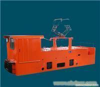 湖南省长沙市工矿电机车产品、10吨架线式电机车