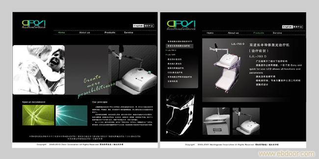 企业LOGO设计,企业LOGO设计,企业LOGO设计公司,上海LOGO