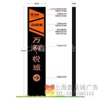 上海时尚指示牌设计 指示系统设计 上海 苏州 南京