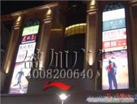 上海广告灯箱