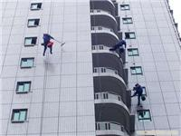 上海高空吊绳作业