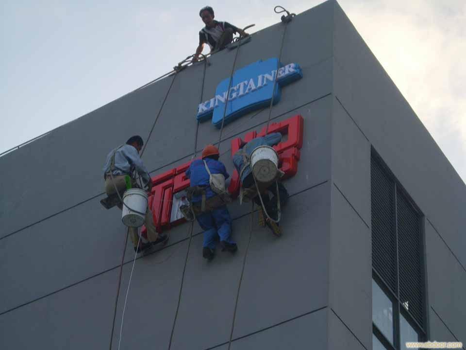 上海户外广告牌安装(高空吊绳)