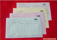 表格印刷的厂商