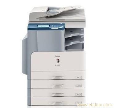 佳能全新iR C1028彩色多功能数码复合机