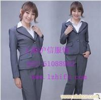 上海职业装西服、南京女士西服