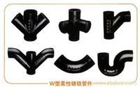 苏州铸铁管件