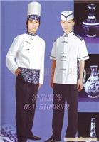 上海供应厨师服,酒店制服,厨师服订做 上海酒店服饰订制