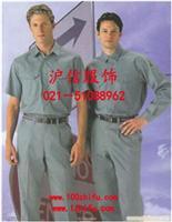 上海工装、工装订做公司