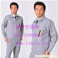 上海长袖工作服、工装