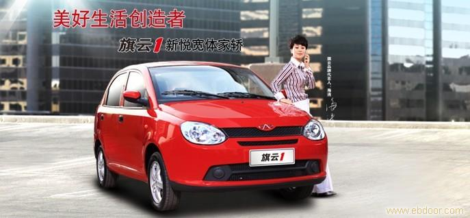 奇瑞汽车新瑞虎报价 上海奇瑞汽车专卖店高清图片