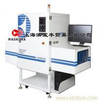X线异物探测器/HASHIMA羽岛检针机
