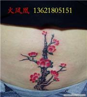上海闵行哪里有纹身店