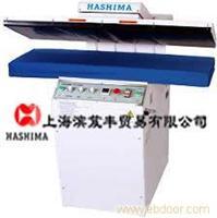平型自动整熨机 / HASHIMA羽岛粘合机