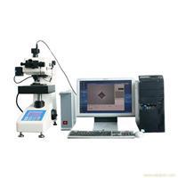 SCHV-V2.0 显微维氏X→Y轴图像自动测量软件