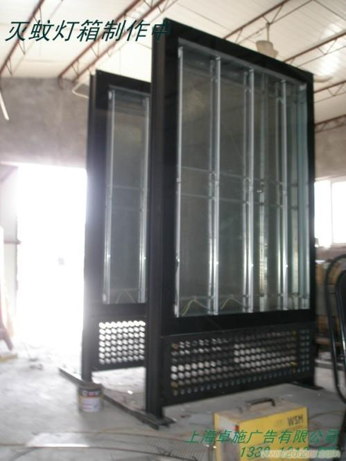 上海灭蚊灯箱制作 | 广告灭蚊灯箱制作