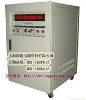 上海三相变频电源 单相变频电源 60HZ变频电源 变频电源生产厂家