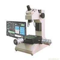 IM-E小型数显工具显微镜