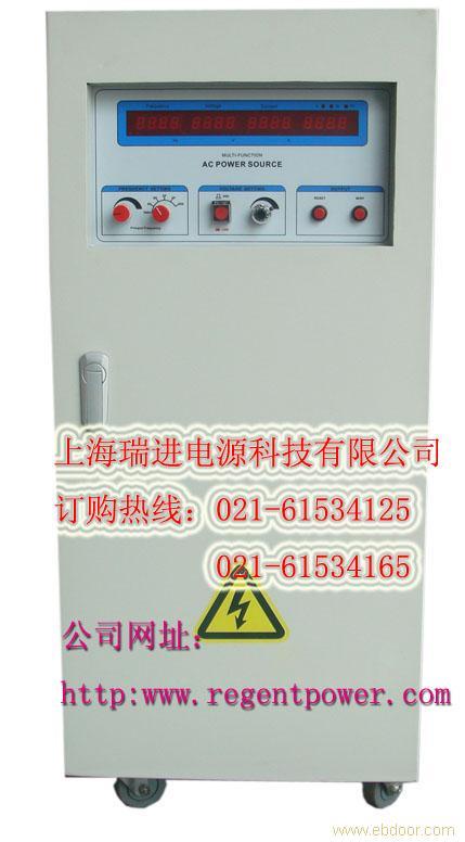 变频电源生产厂家 变频电源厂家 单相变频电源 60HZ变频电源