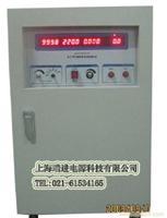 变频电源价格 上海变频电源价格 上海变频电源厂家 变频电源生产厂家 单相变频电源