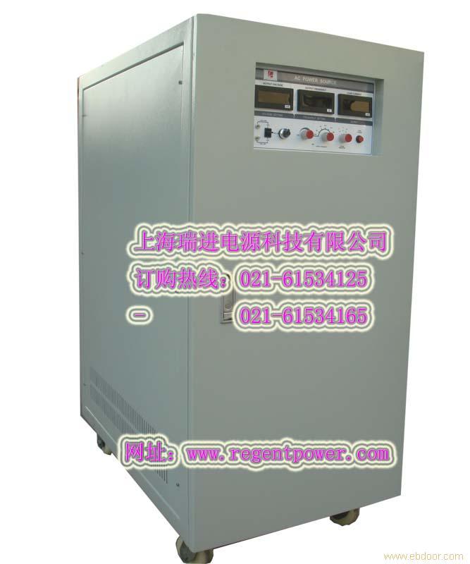 变频电源价格 上海变频电源价格 北京变频电源价格 杭州变频电源价格 苏州变频电源价格