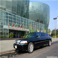 上海商务租车公司;上海商务租车|上海租车公司
