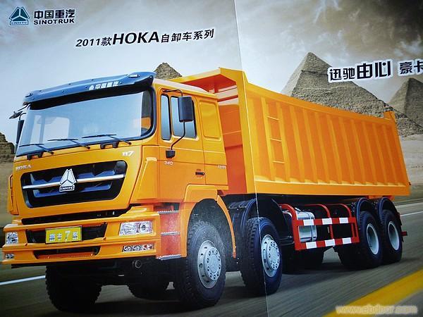 上海中国重汽自卸车/上海中国重汽自卸车销售   朱经理  9