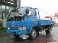 供应东风蓝牌车型3.8米卡车