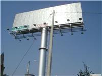 上海户外高炮广告牌制作