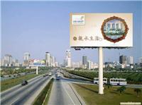 上海高炮广告制作/上海户外大型广告制作
