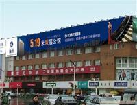 上海户外广告牌价格