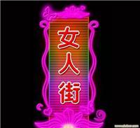 上海户外灯箱广告牌制作