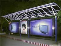上海户外广告牌设计