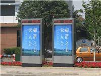 上海灯箱广告制作|上海灯箱广告制作公司