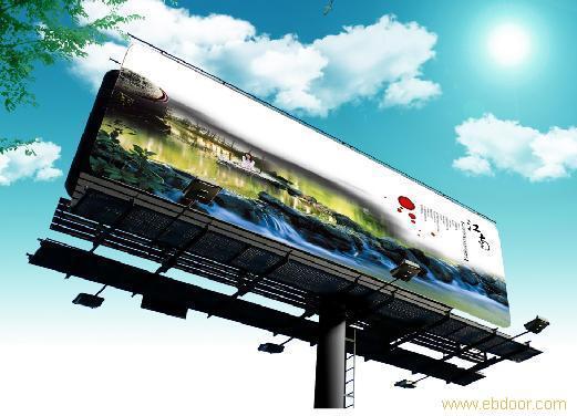 上海户外广告布安装(挂布)
